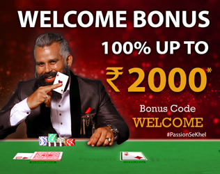 Get Rs 2000 Welcome bonus on first deposit
