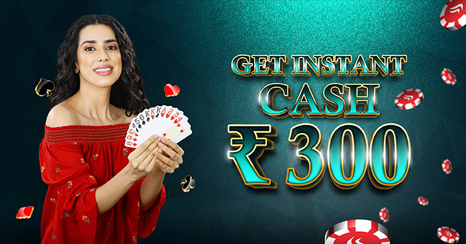 Get Instant Cash Rs 300