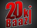 20-ki-bazzi-jan20-thumbnail.jpg