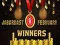 Rummy Leaderboard - Top Ten Winners at Rummy Passion in February
