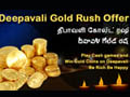 Winners of Deepavali Gold Rush Offer at Rummy Passion