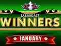 rummy-passion-winners-jan2020-thumbnail.jpg