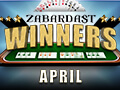 rummy-winners-apr21-thumbnail.jpg