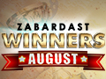 rummy-winners-aug19-thumbnail.jpg