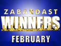 rummy-winners-feb21-thumbnail.jpg