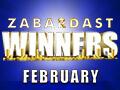 rummy-winners-feb21-thumbnail.jpg