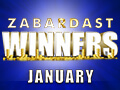 rummy-winners-jan21-thumbnail.jpg