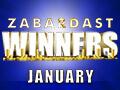 rummy-winners-jan21-thumbnail.jpg