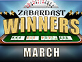 rummy-winners-mar21-thumbnail.jpg