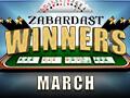 rummy-winners-mar21-thumbnail.jpg