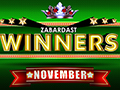 rummy-winners-nov19-thumbnail.jpg