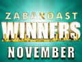 rummy-winners-nov20-thumbnail.jpg