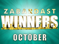 rummy-winners-oct20-thumbnail.jpg