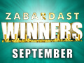 rummy-winners-sep20-thumbnail.jpg