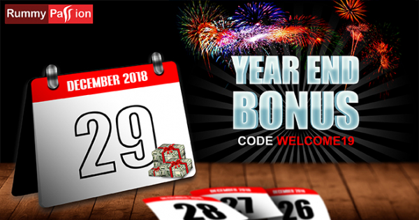 Year End Bonus