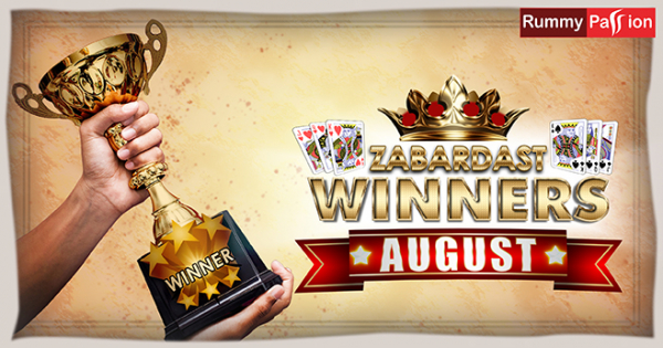 August Winner's List is Out at Rummy Passion - Heartiest Congratulations!