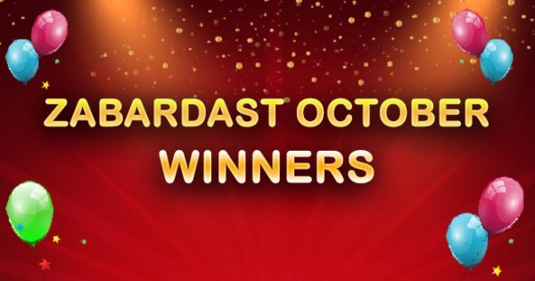 October 2016 - Top Ten Rummy Passion Winners