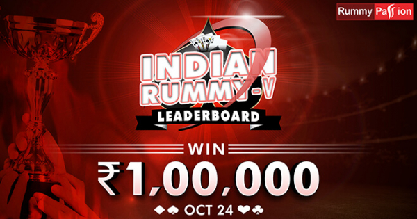 Indian Rummy Leaderboard V