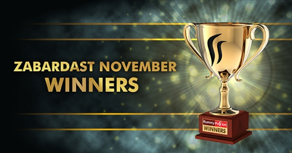 Look Who Won at Rummy Passion - Rummy Leaderboard, November 2017