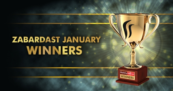 Look Who Won at Rummy Passion - Rummy Leaderboard, January 2018