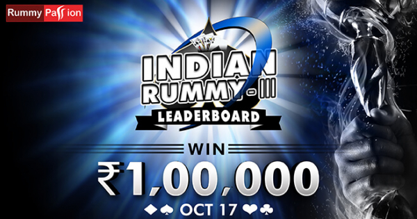 Indian Rummy Leaderboard III