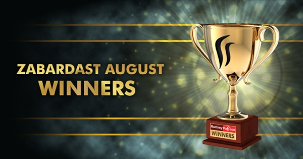 Look Who Won at Rummy Passion - Rummy Leaderboard, August 2017