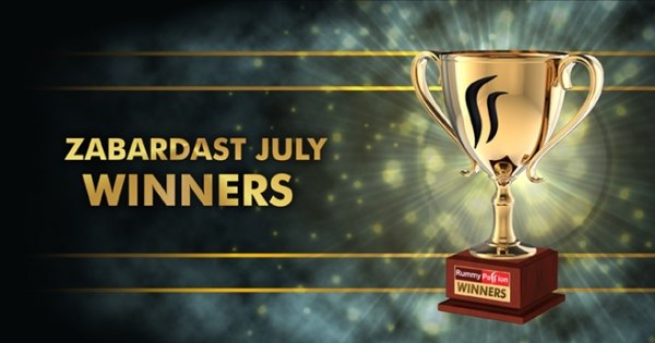Look Who Won at Rummy Passion - Rummy Leaderboard, July 2017