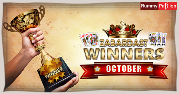 Big Rewards for Big Celebrations - The October Winners List is Out
