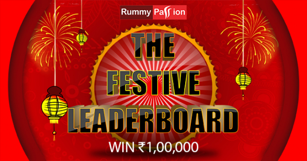 The Festive Leaderboard
