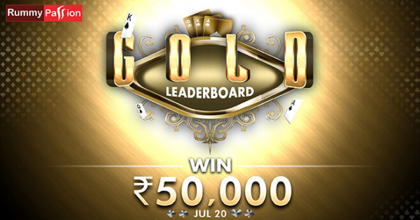 Gold Leaderboard (Jul 20)