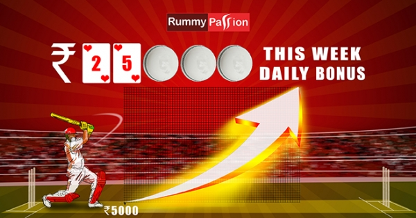 Indian Rummy League – Predict and Win